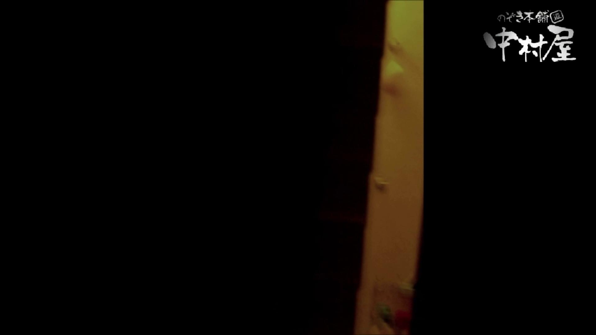 雅さんの独断と偏見で集めた動画集 民家Vol.5 覗き | HなOL  97pic 5