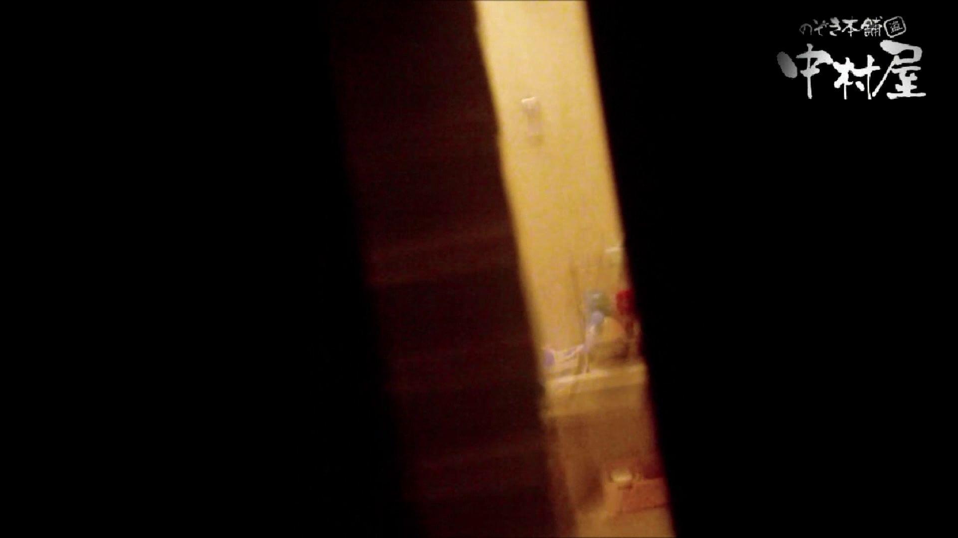 雅さんの独断と偏見で集めた動画集 民家Vol.5 覗き | HなOL  97pic 16