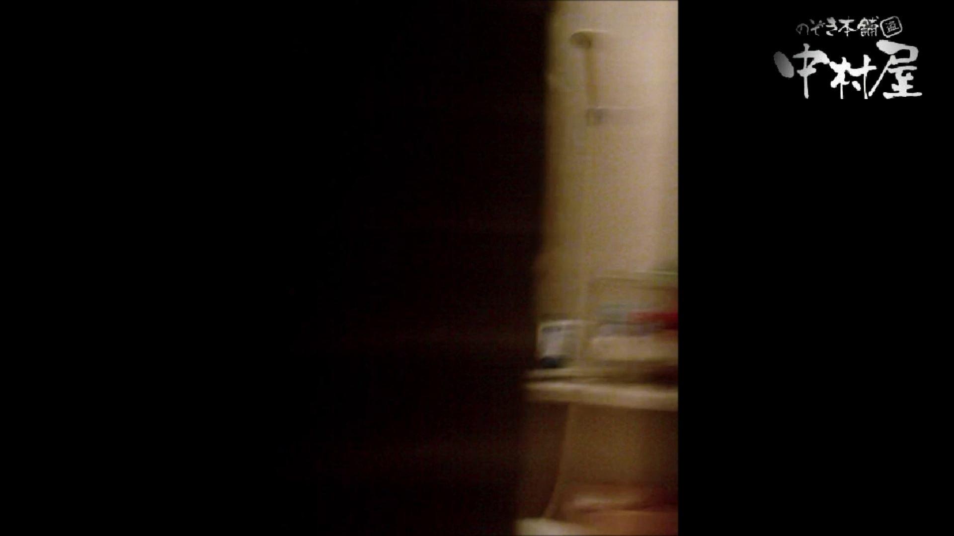 雅さんの独断と偏見で集めた動画集 民家Vol.5 覗き | HなOL  97pic 20