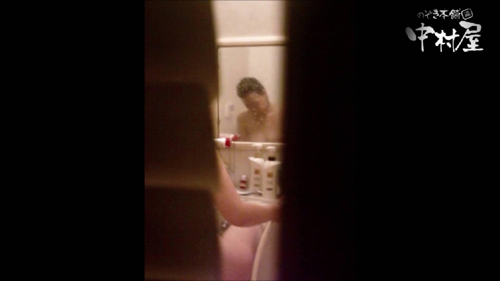 雅さんの独断と偏見で集めた動画集 民家Vol.5 覗き | HなOL  97pic 27