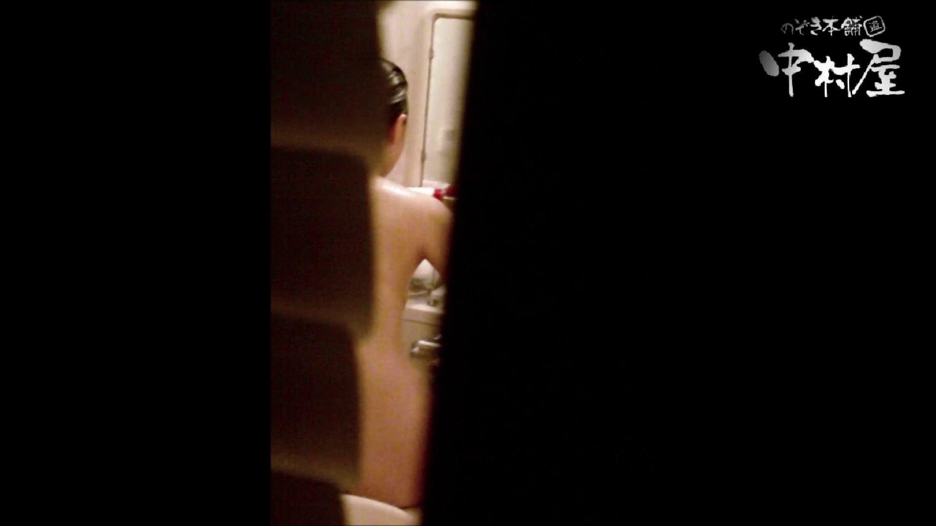 雅さんの独断と偏見で集めた動画集 民家Vol.5 覗き | HなOL  97pic 47