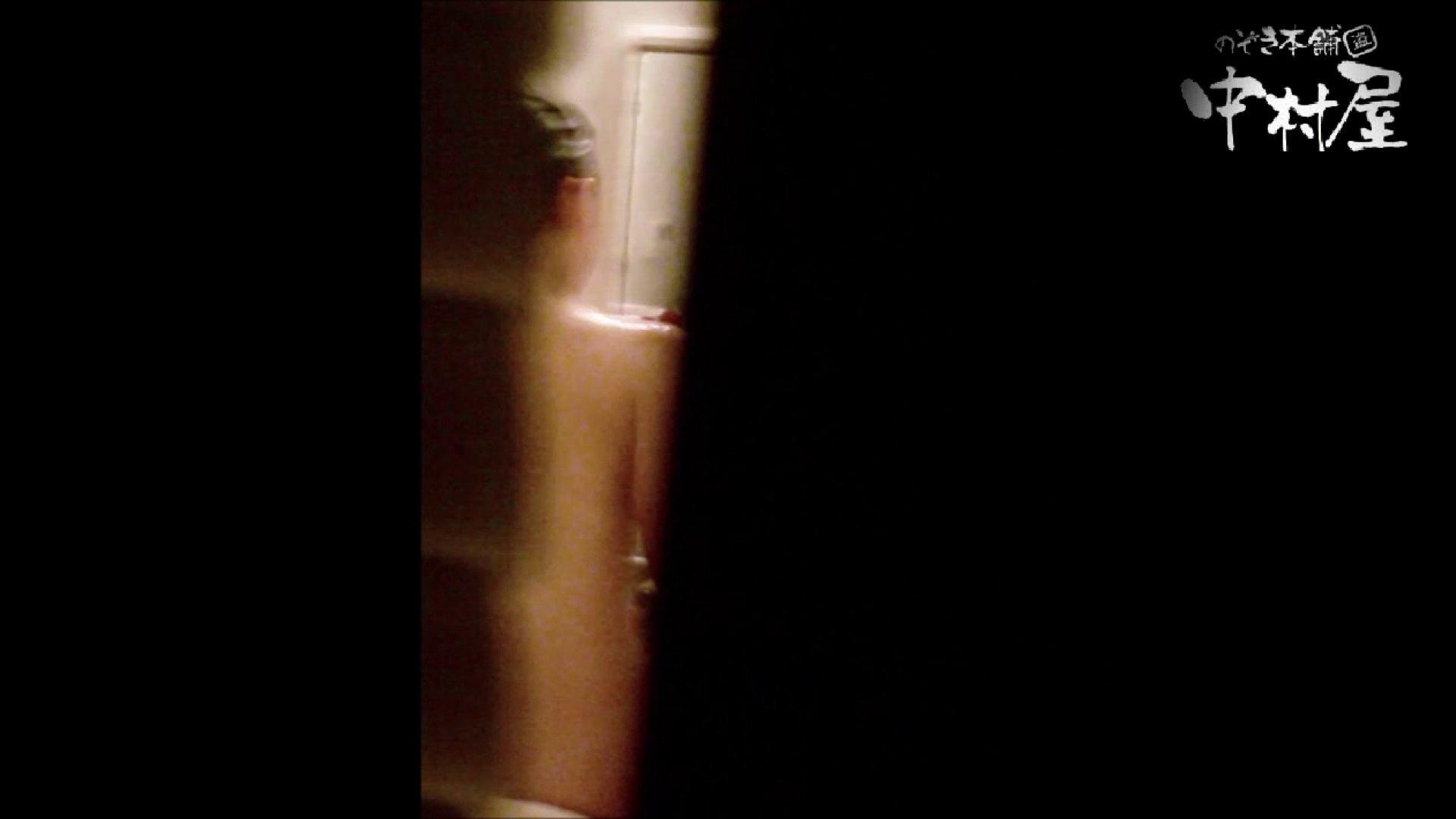 雅さんの独断と偏見で集めた動画集 民家Vol.5 覗き | HなOL  97pic 48