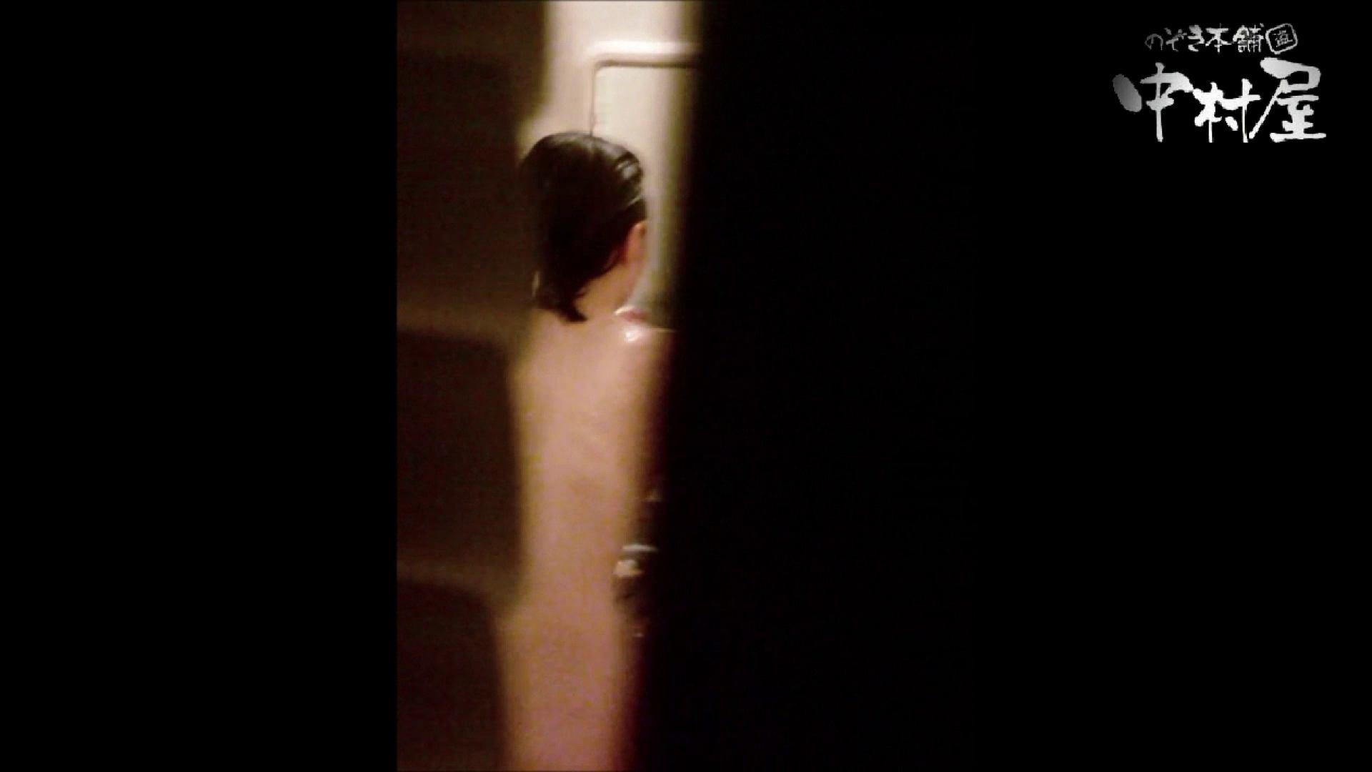 雅さんの独断と偏見で集めた動画集 民家Vol.5 覗き | HなOL  97pic 49