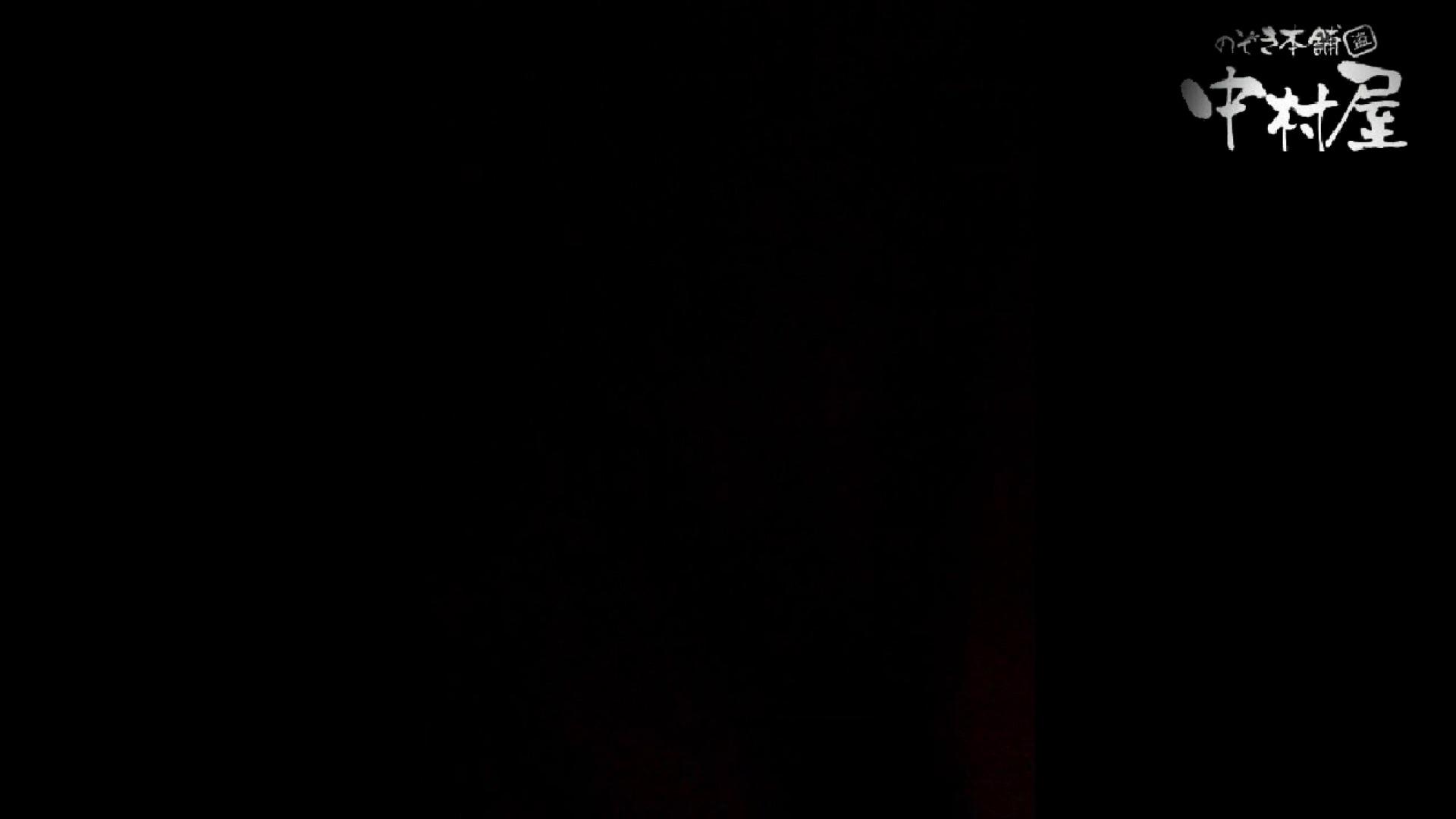 雅さんの独断と偏見で集めた動画集 民家Vol.5 覗き | HなOL  97pic 62