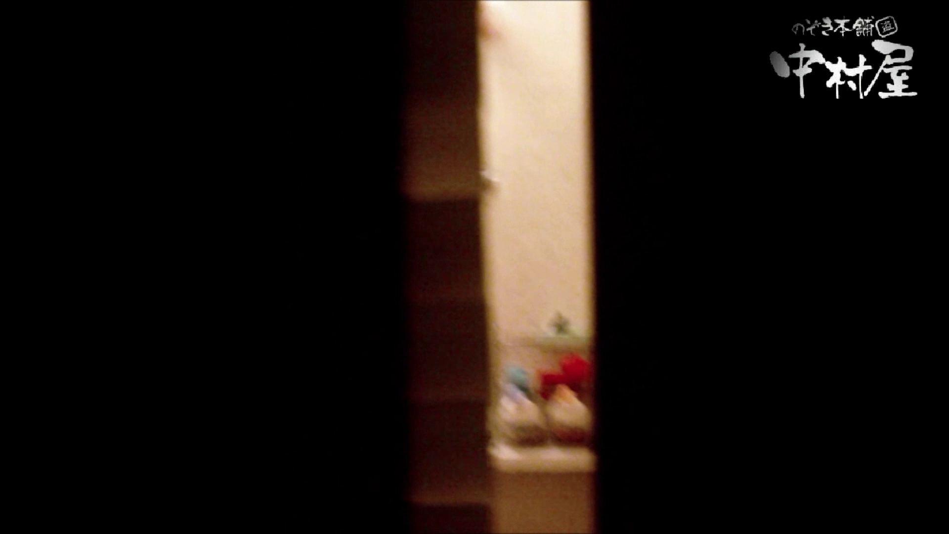 雅さんの独断と偏見で集めた動画集 民家Vol.5 覗き | HなOL  97pic 67