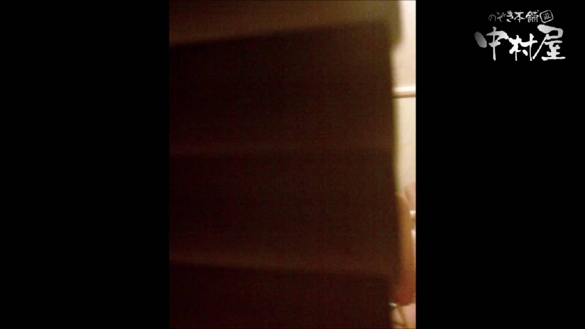 雅さんの独断と偏見で集めた動画集 民家Vol.5 覗き | HなOL  97pic 78