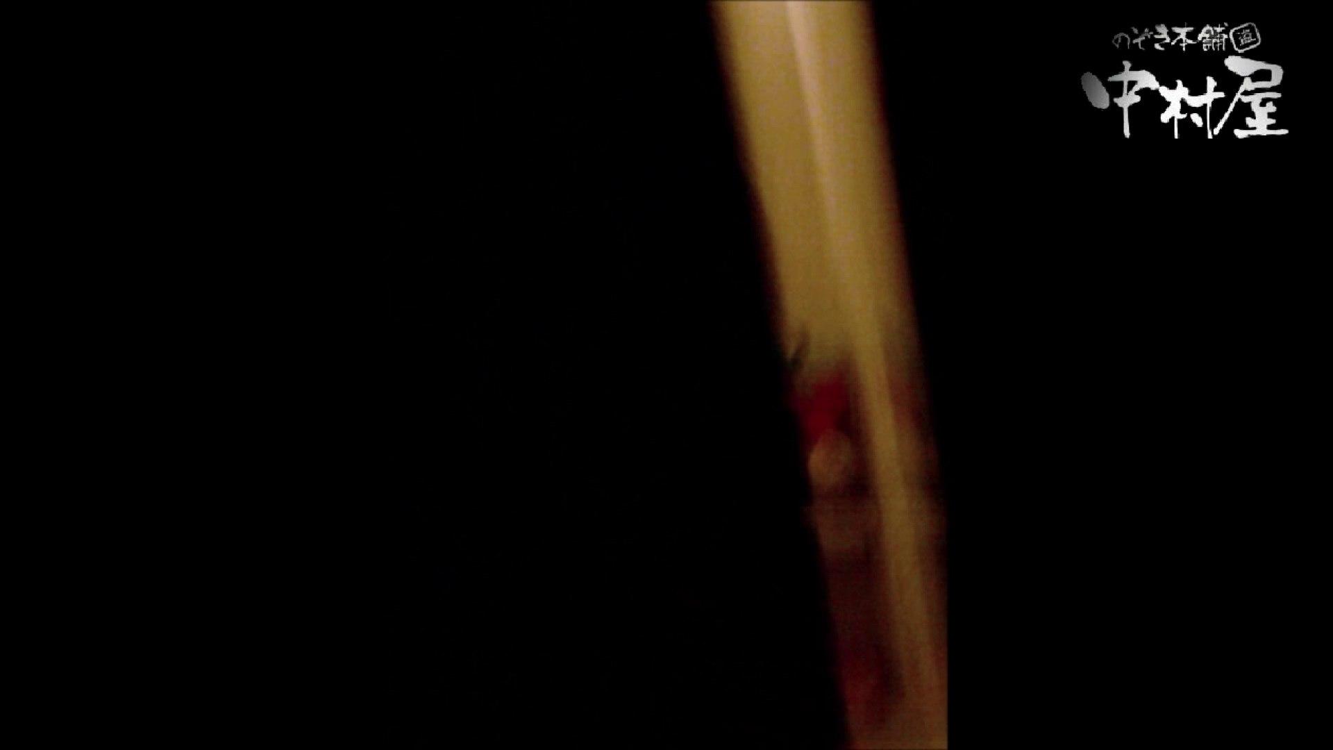 雅さんの独断と偏見で集めた動画集 民家Vol.5 覗き | HなOL  97pic 83