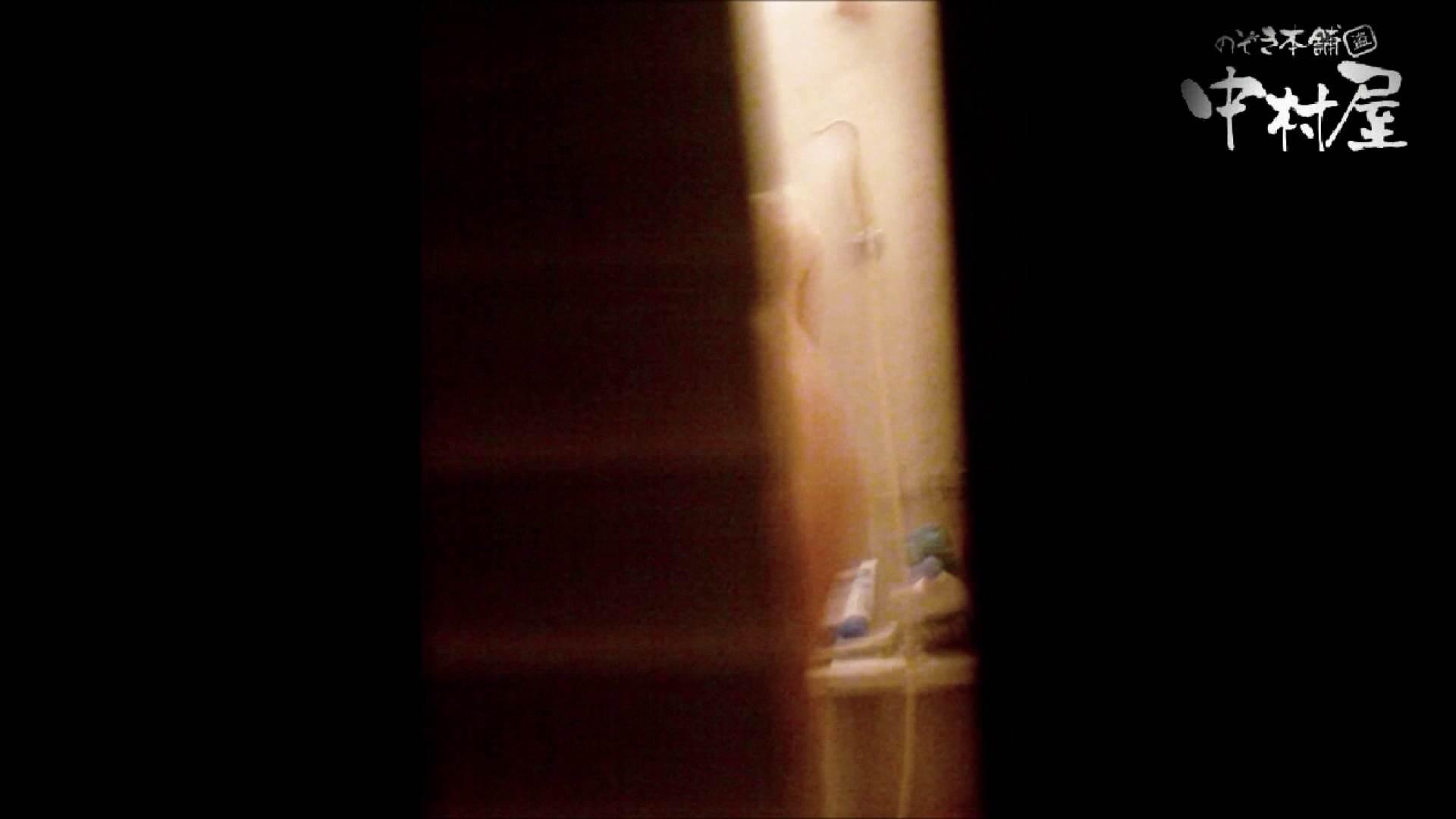 雅さんの独断と偏見で集めた動画集 民家Vol.5 覗き | HなOL  97pic 84
