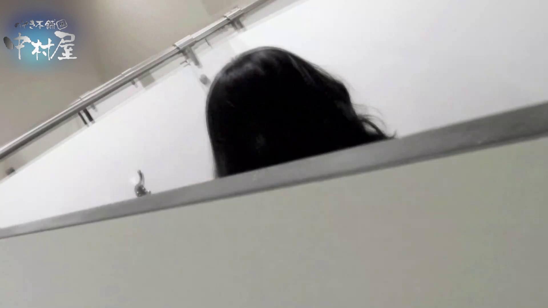 乙女集まる!ショッピングモール潜入撮vol.05 丸見え   和式  72pic 39