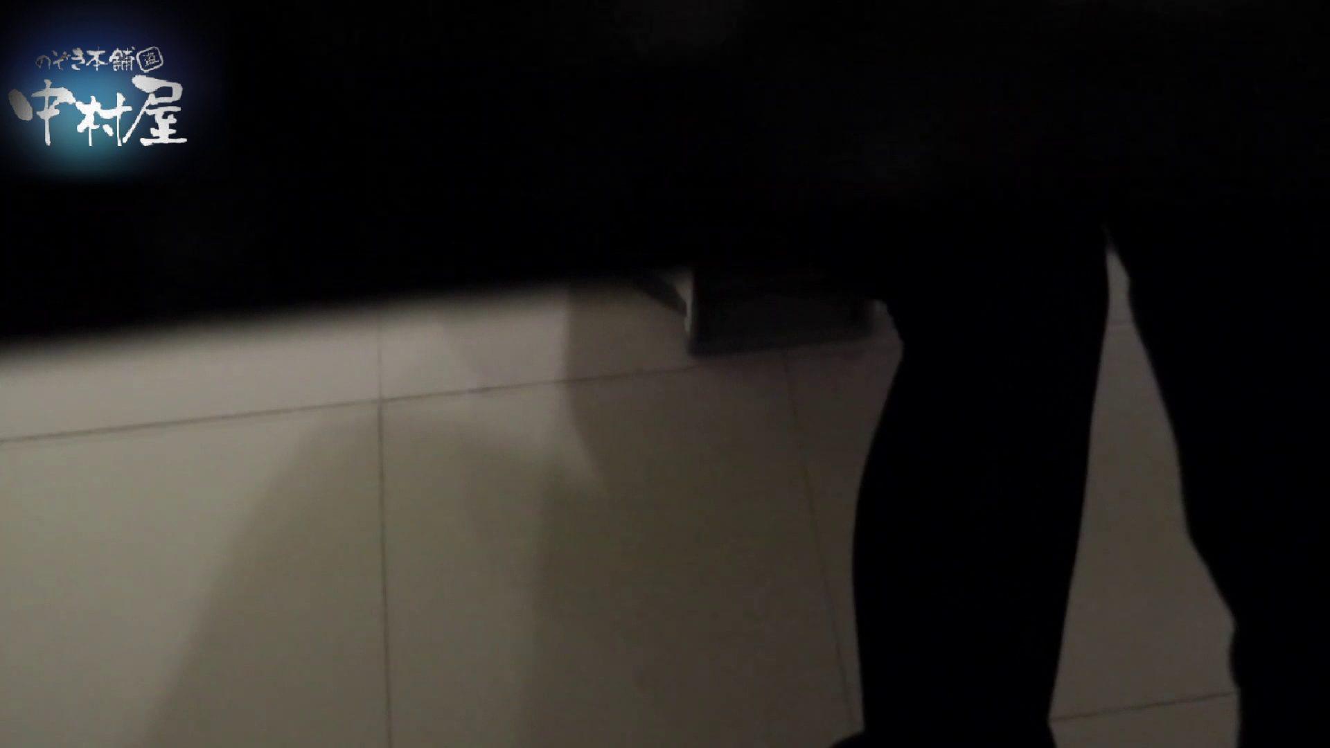 乙女集まる!ショッピングモール潜入撮vol.05 丸見え   和式  72pic 42