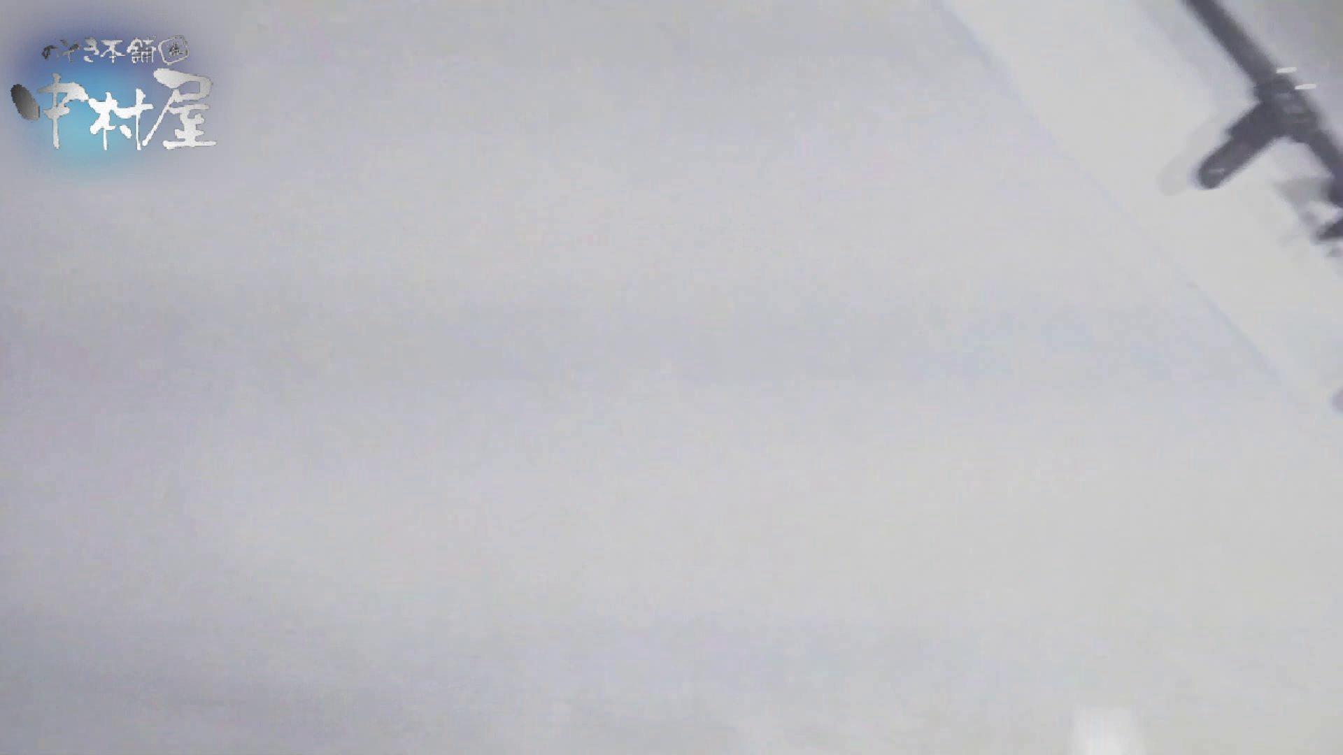 乙女集まる!ショッピングモール潜入撮vol.08 丸見え | HなOL  53pic 17