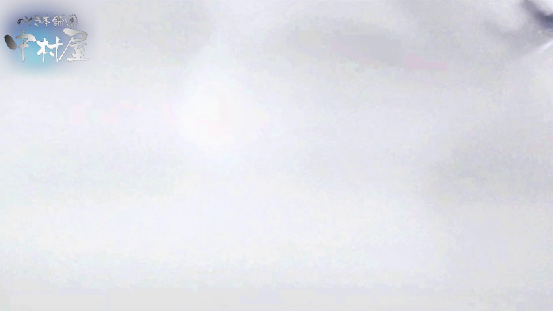 乙女集まる!ショッピングモール潜入撮vol.08 丸見え | HなOL  53pic 30