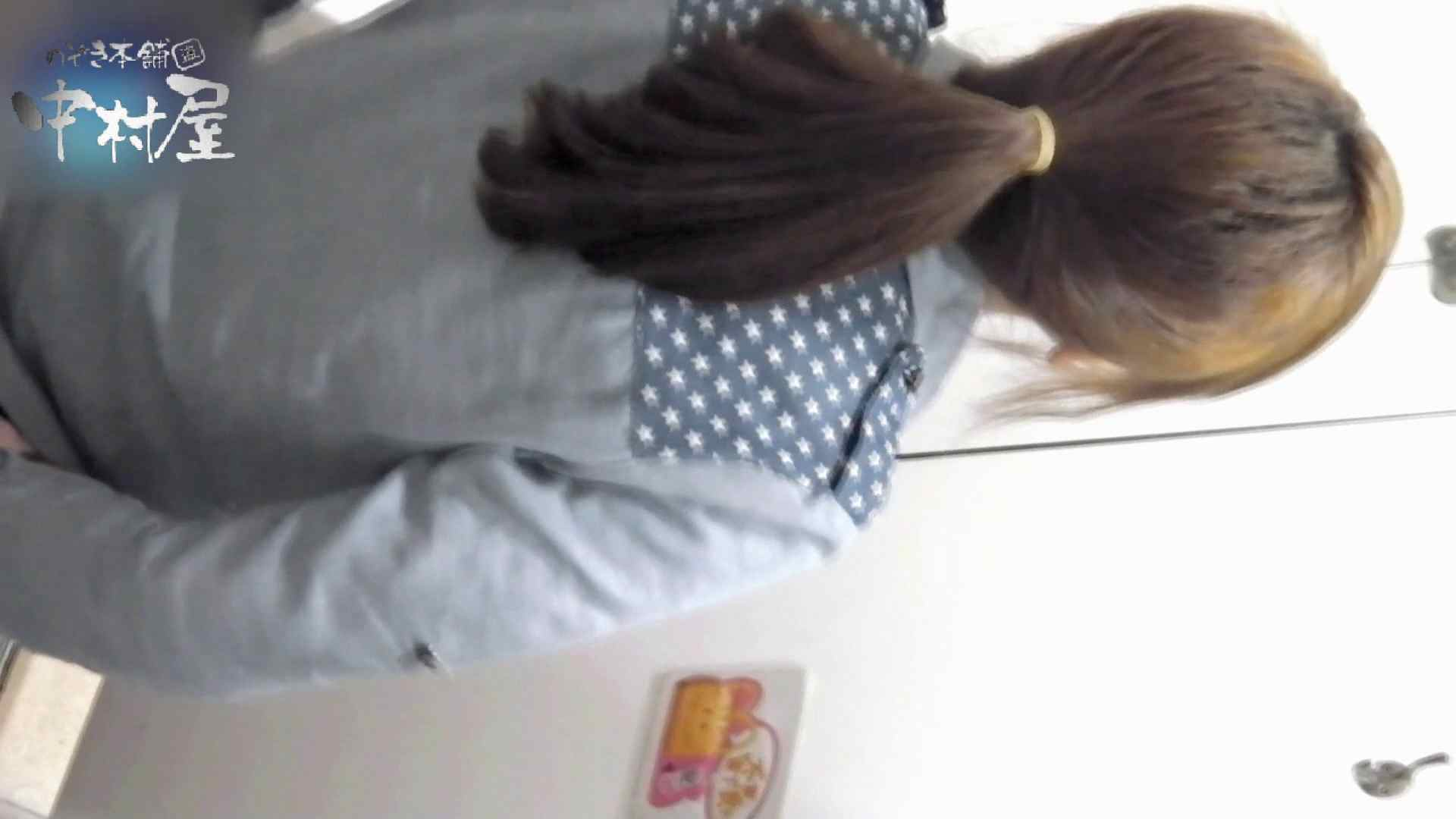 乙女集まる!ショッピングモール潜入撮vol.09 Hな乙女 | 潜入シリーズ  70pic 20