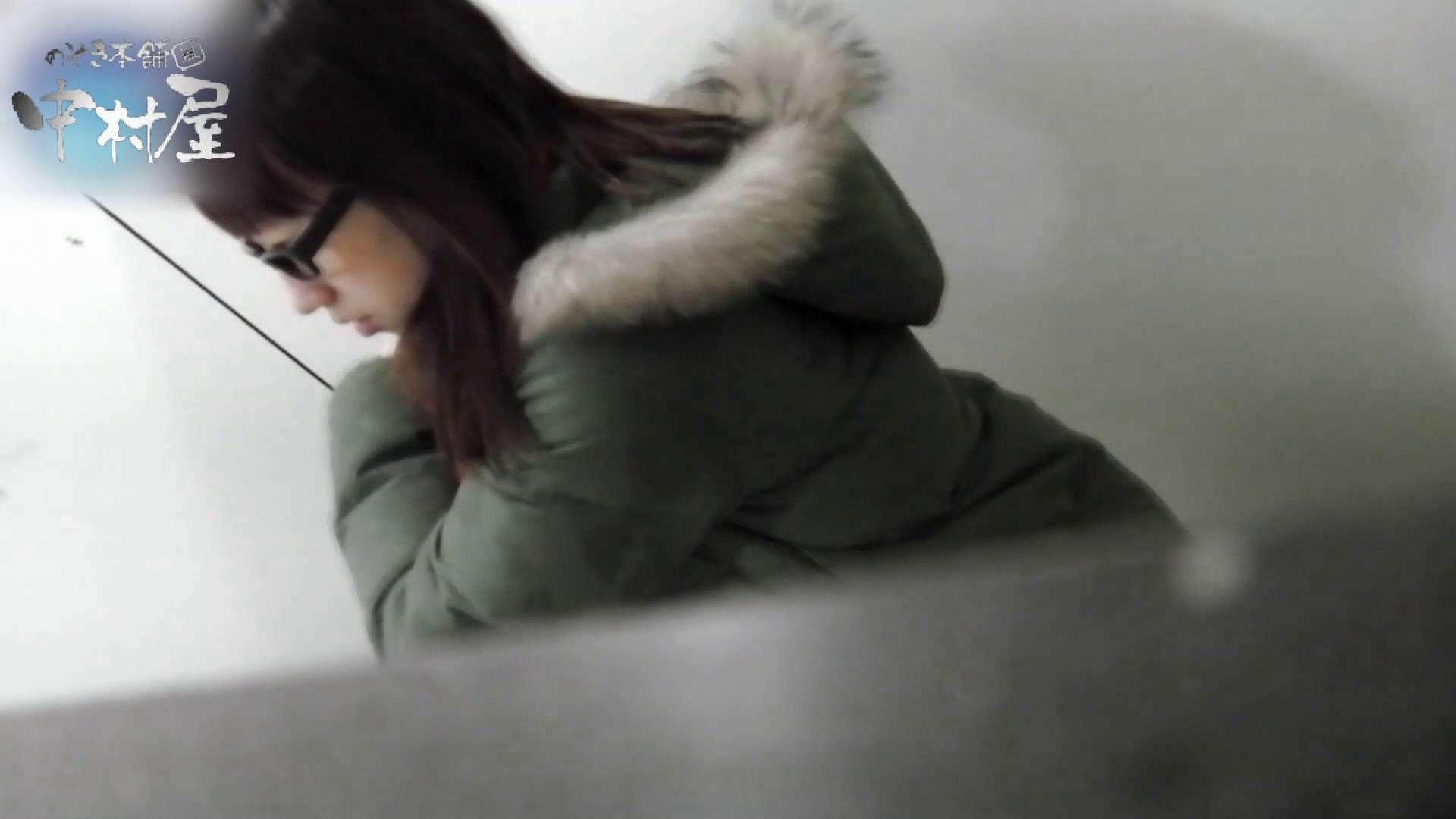 乙女集まる!ショッピングモール潜入撮vol.12 丸見え   HなOL  58pic 1