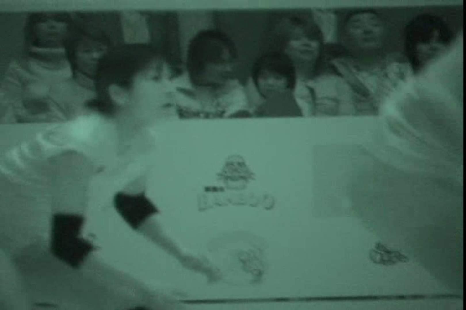 赤外線ムレスケバレー(汗) vol.02 赤外線 | HなOL  53pic 8