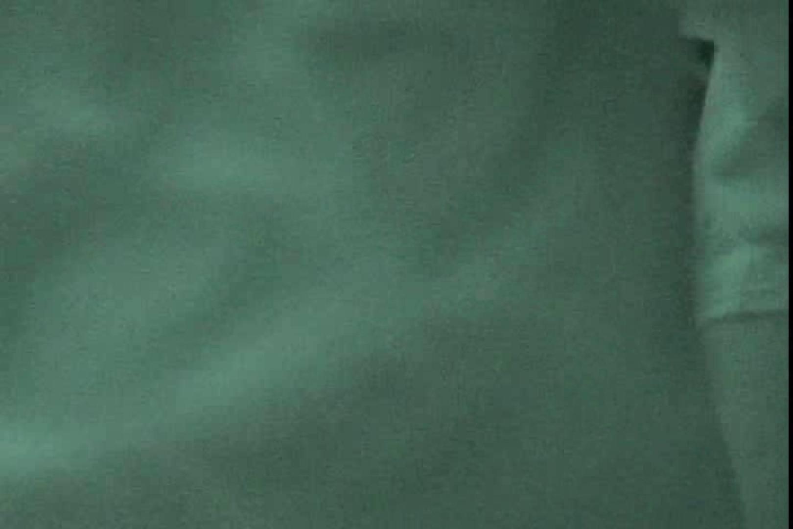 赤外線ムレスケバレー(汗) vol.02 赤外線 | HなOL  53pic 24
