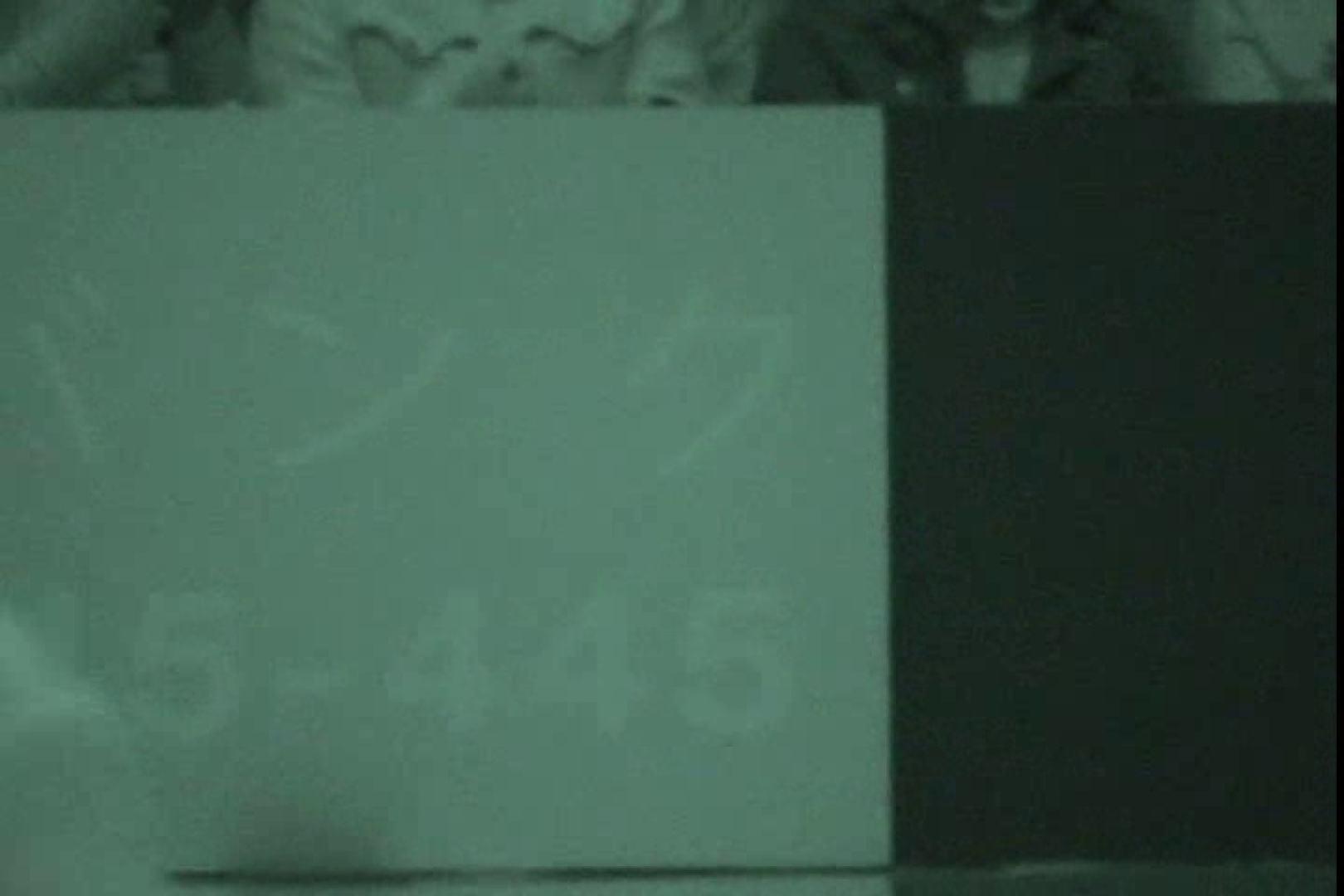 赤外線ムレスケバレー(汗) vol.05 アスリート   HなOL  66pic 61