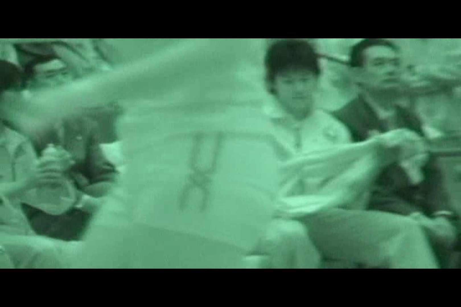 赤外線ムレスケバレー(汗) vol.10 赤外線 | HなOL  53pic 31