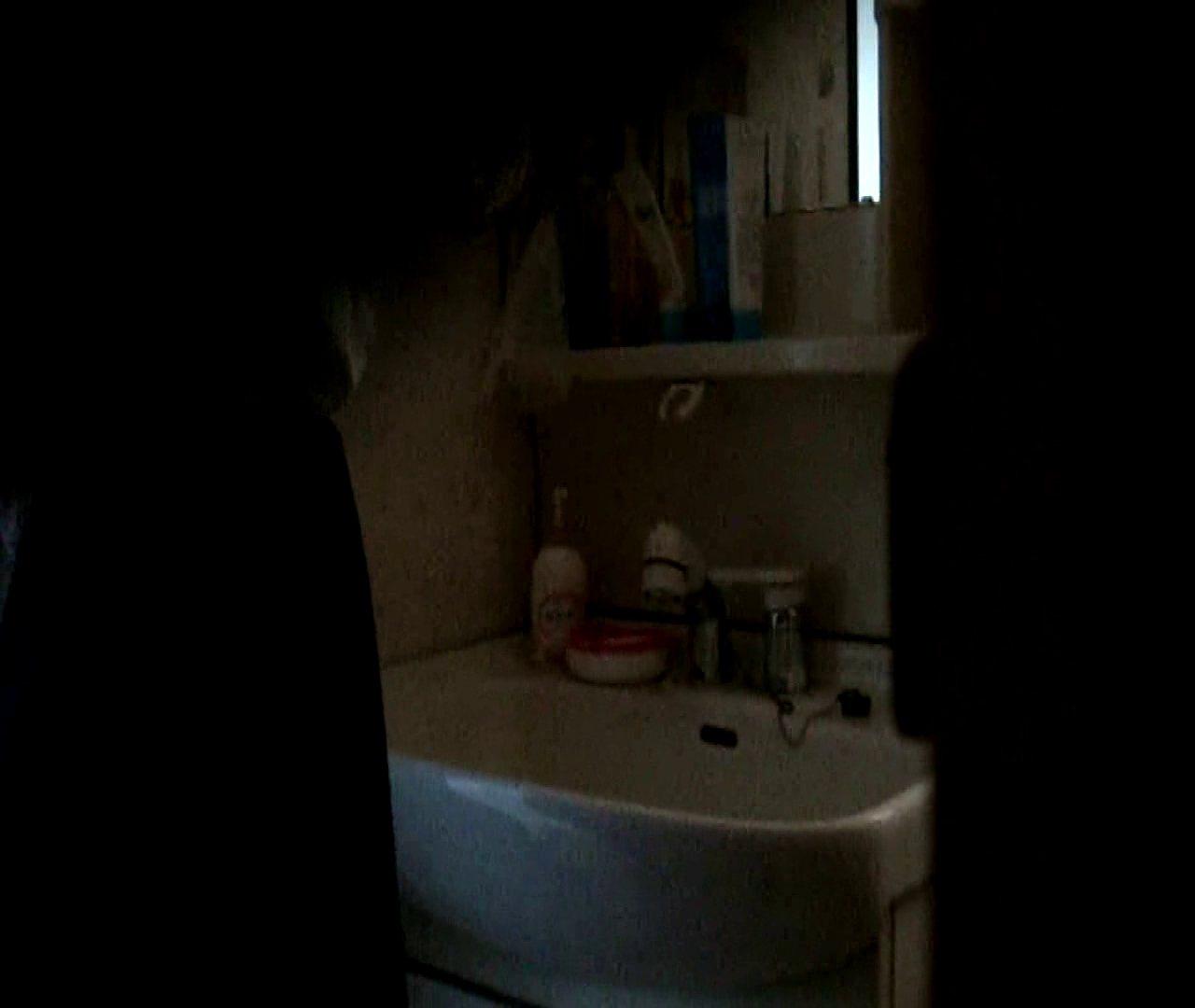二人とも育てた甲斐がありました… vol.05 まどかが洗顔後にブラを洗濯 HなOL | 0  98pic 2