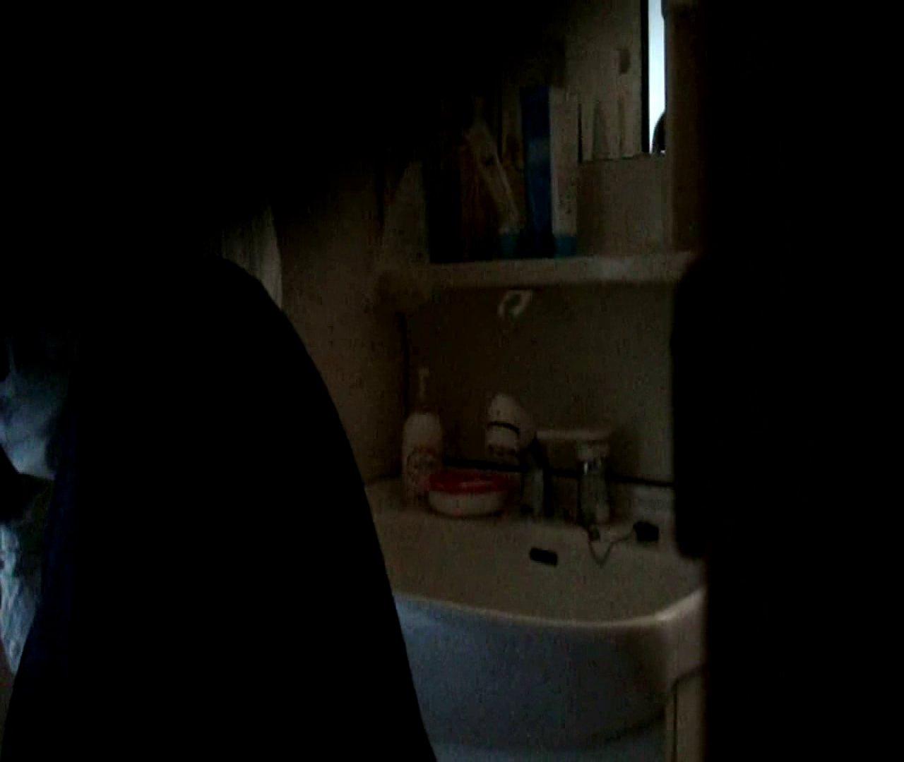 二人とも育てた甲斐がありました… vol.05 まどかが洗顔後にブラを洗濯 HなOL | 0  98pic 4