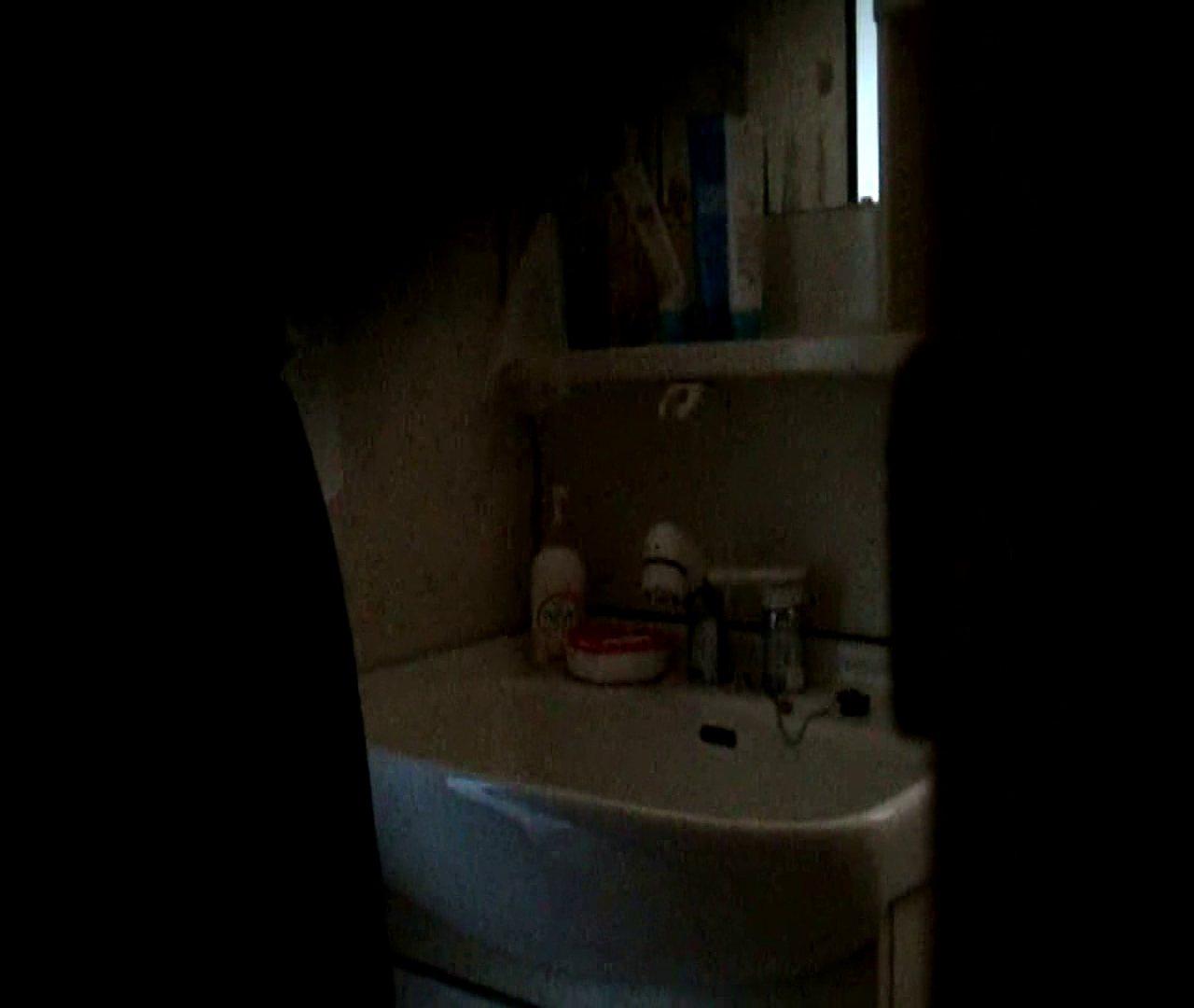 二人とも育てた甲斐がありました… vol.05 まどかが洗顔後にブラを洗濯 HなOL | 0  98pic 5