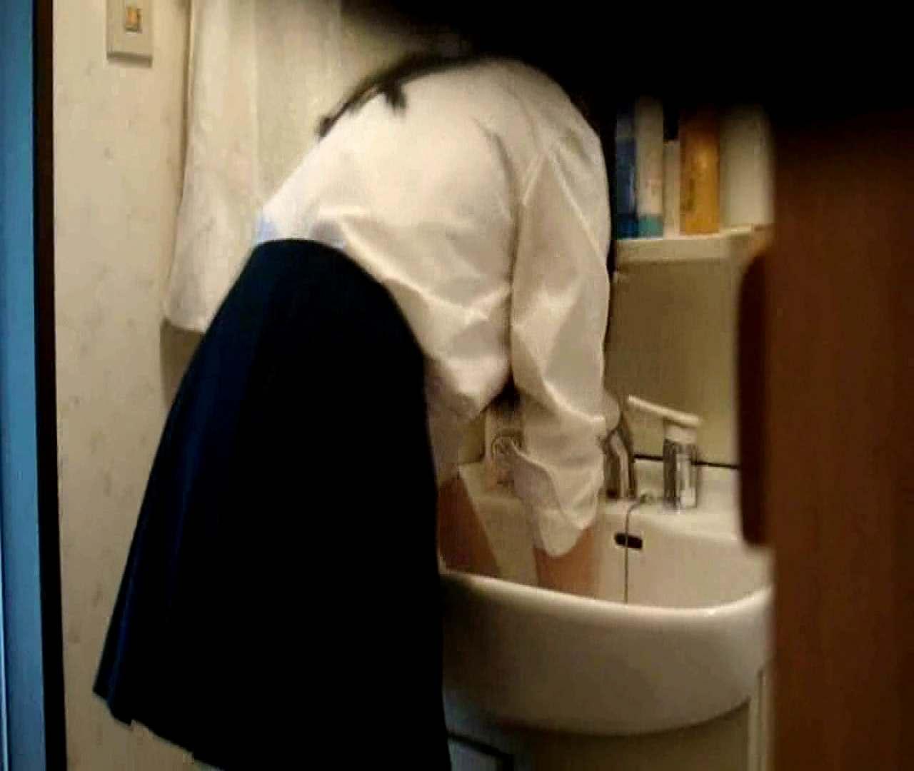 二人とも育てた甲斐がありました… vol.05 まどかが洗顔後にブラを洗濯 HなOL | 0  98pic 7