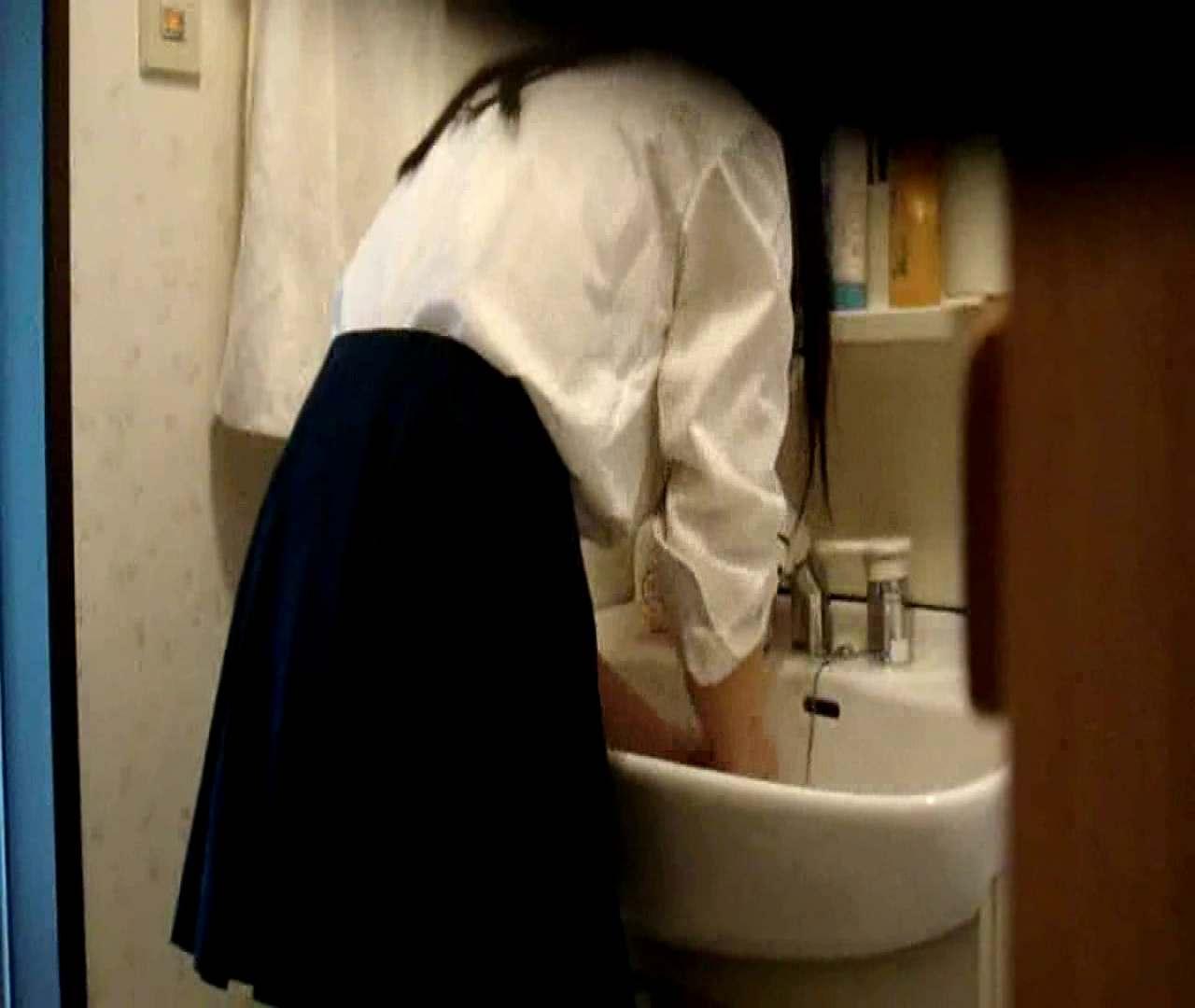 二人とも育てた甲斐がありました… vol.05 まどかが洗顔後にブラを洗濯 HなOL | 0  98pic 10