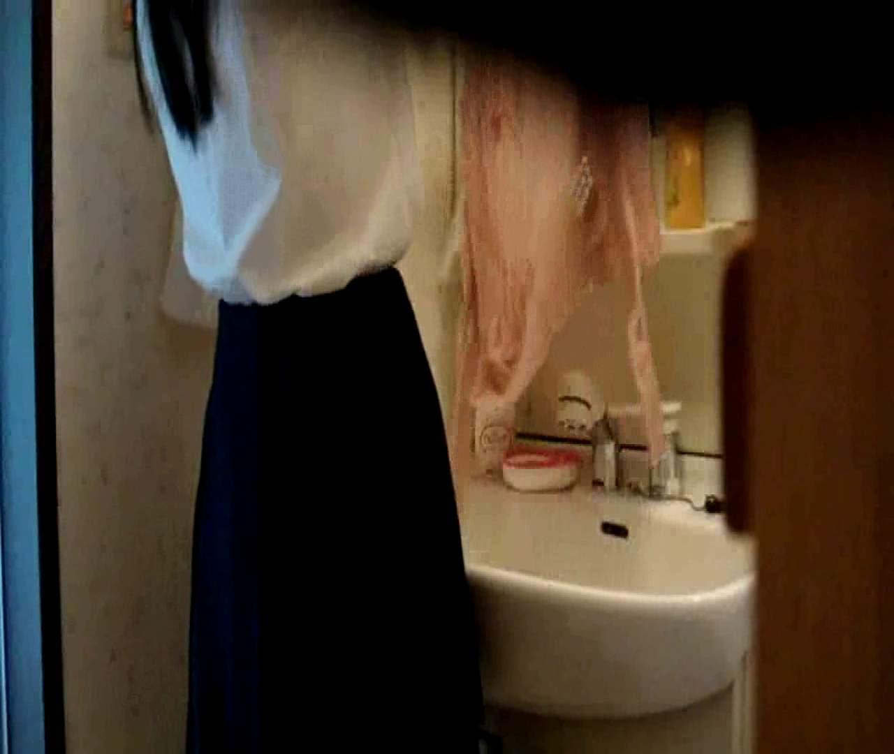 二人とも育てた甲斐がありました… vol.05 まどかが洗顔後にブラを洗濯 HなOL | 0  98pic 14