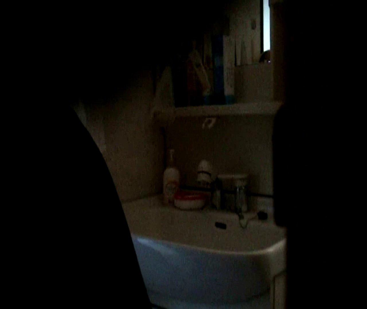 二人とも育てた甲斐がありました… vol.05 まどかが洗顔後にブラを洗濯 HなOL | 0  98pic 15