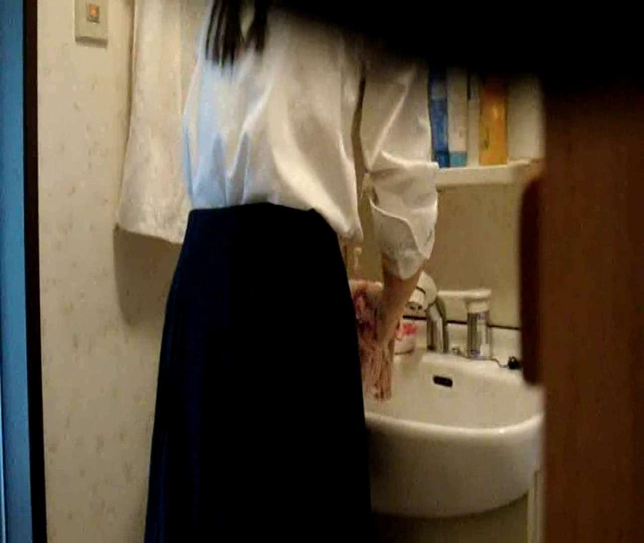 二人とも育てた甲斐がありました… vol.05 まどかが洗顔後にブラを洗濯 HなOL | 0  98pic 16