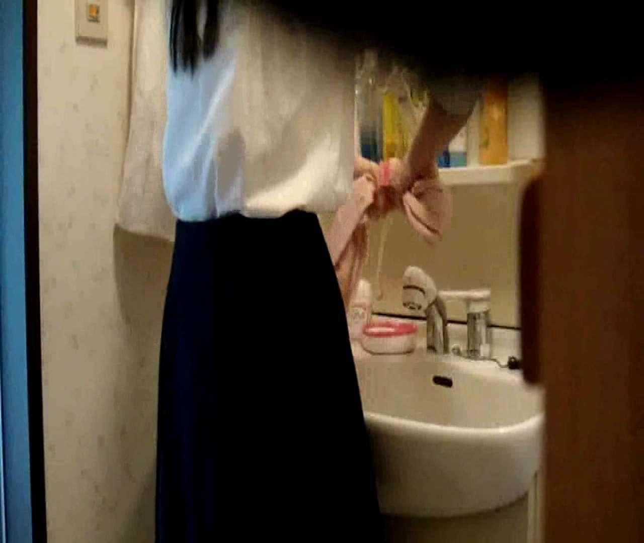 二人とも育てた甲斐がありました… vol.05 まどかが洗顔後にブラを洗濯 HなOL | 0  98pic 17