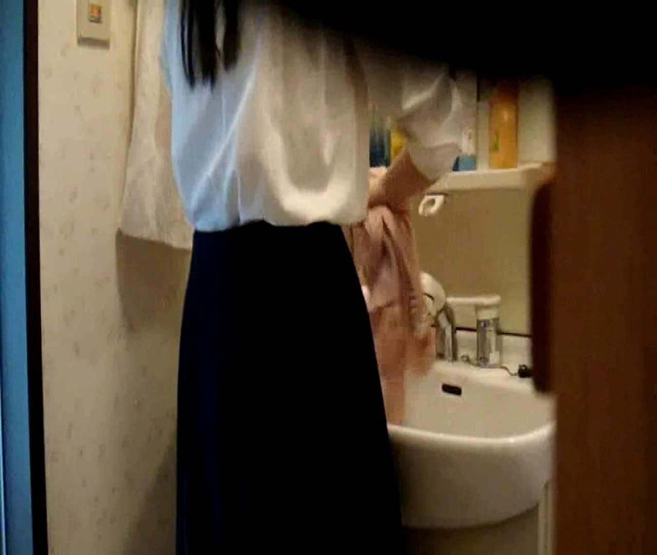 二人とも育てた甲斐がありました… vol.05 まどかが洗顔後にブラを洗濯 HなOL | 0  98pic 18