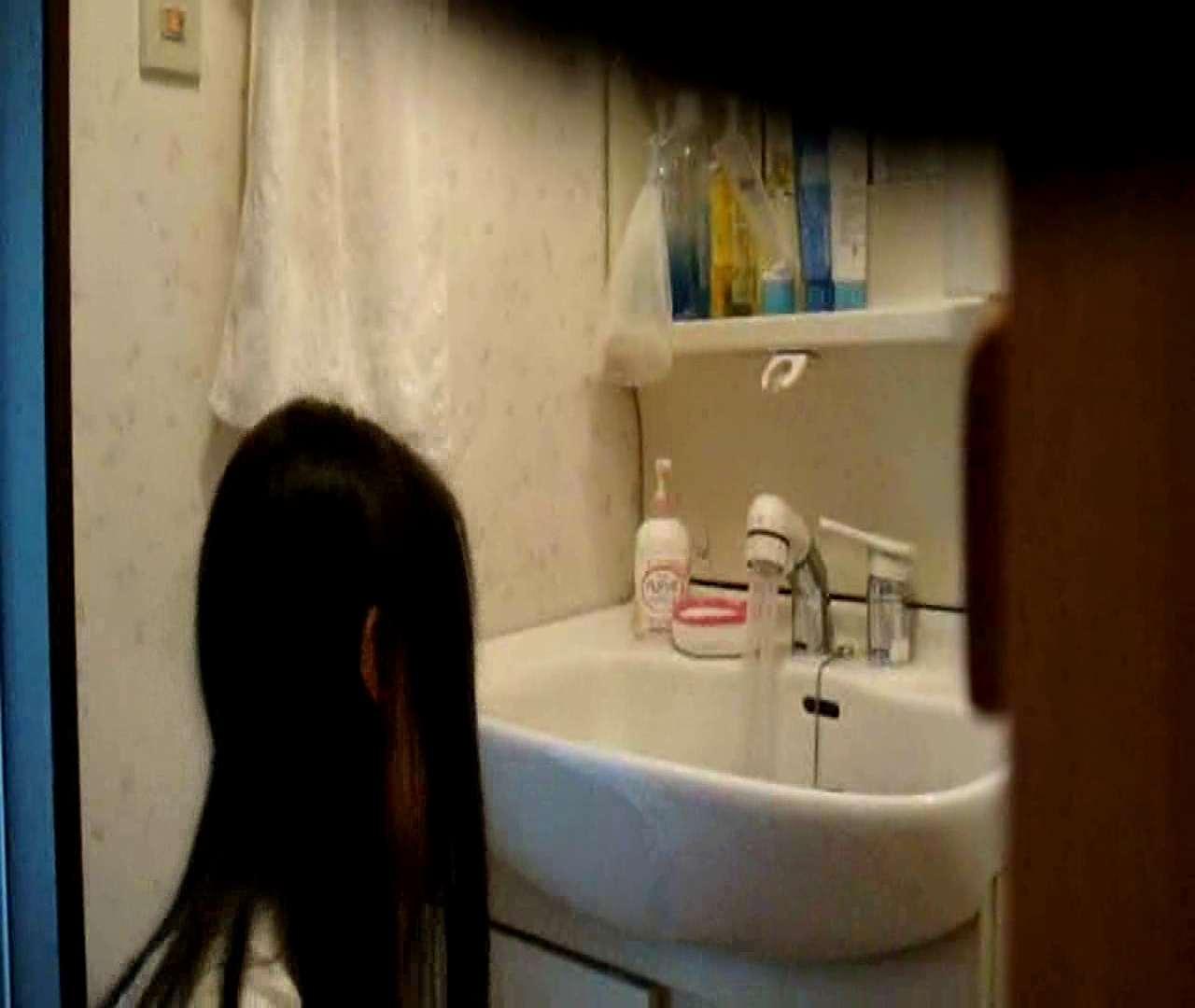 二人とも育てた甲斐がありました… vol.05 まどかが洗顔後にブラを洗濯 HなOL | 0  98pic 21