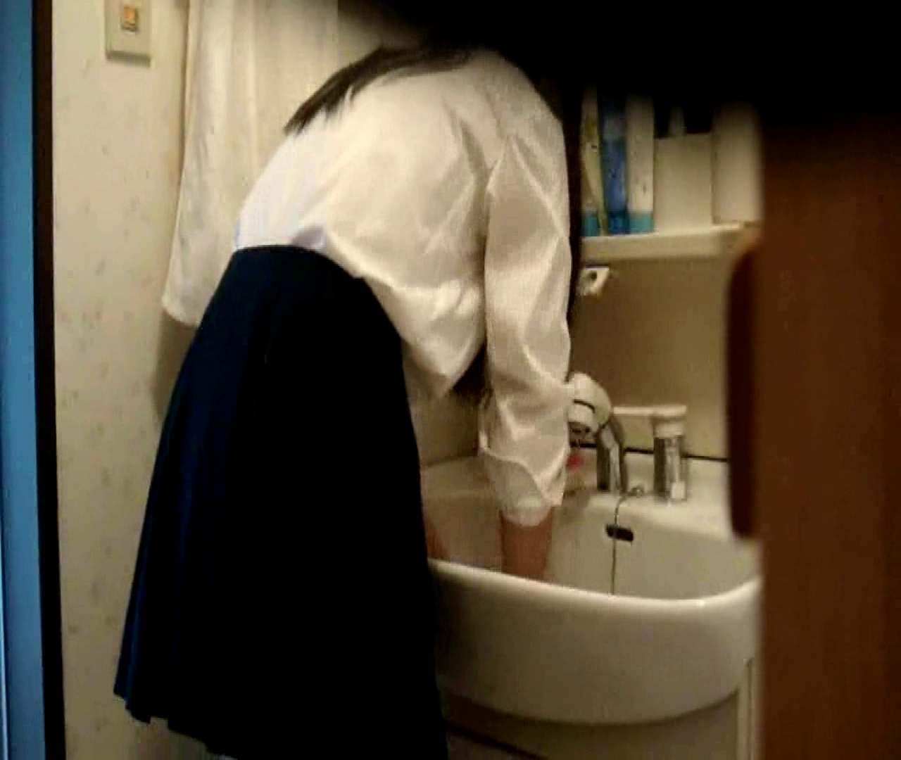 二人とも育てた甲斐がありました… vol.05 まどかが洗顔後にブラを洗濯 HなOL | 0  98pic 23
