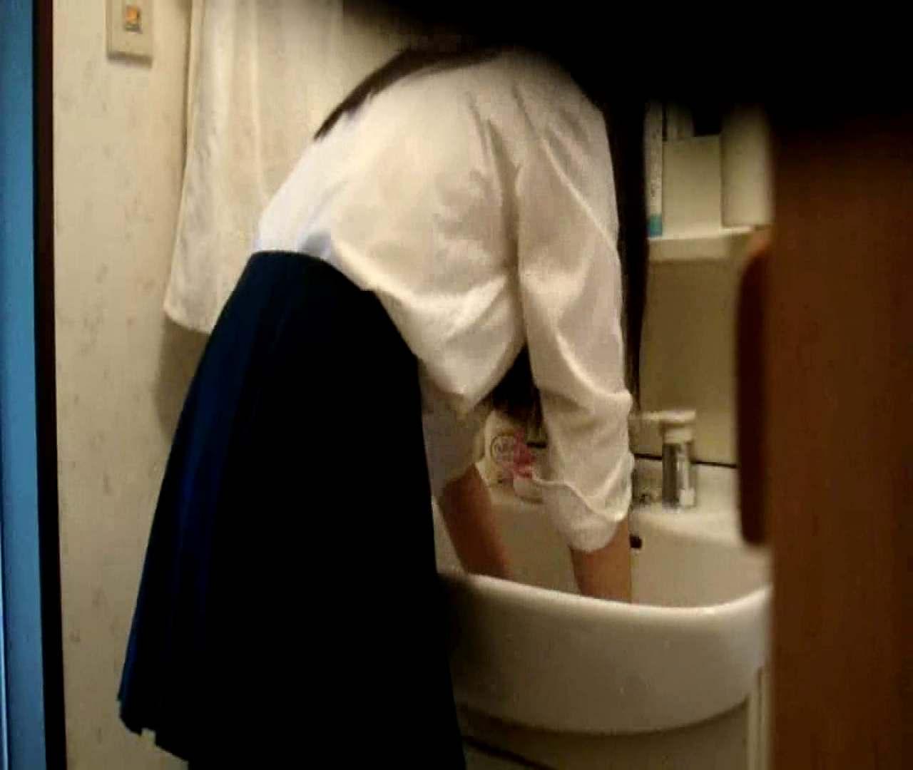 二人とも育てた甲斐がありました… vol.05 まどかが洗顔後にブラを洗濯 HなOL | 0  98pic 24