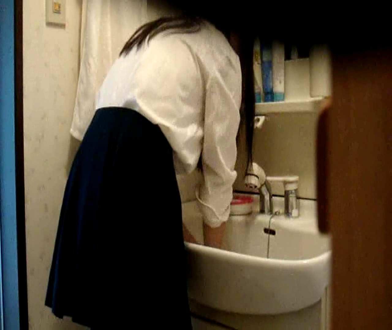 二人とも育てた甲斐がありました… vol.05 まどかが洗顔後にブラを洗濯 HなOL | 0  98pic 25