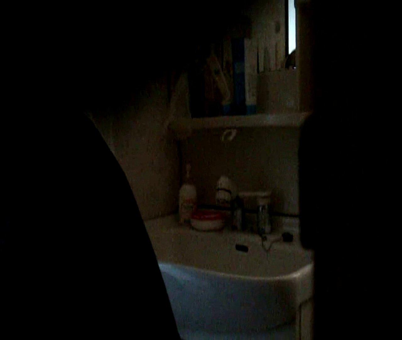 二人とも育てた甲斐がありました… vol.05 まどかが洗顔後にブラを洗濯 HなOL | 0  98pic 26