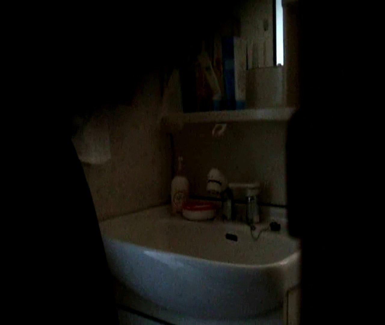 二人とも育てた甲斐がありました… vol.05 まどかが洗顔後にブラを洗濯 HなOL | 0  98pic 28
