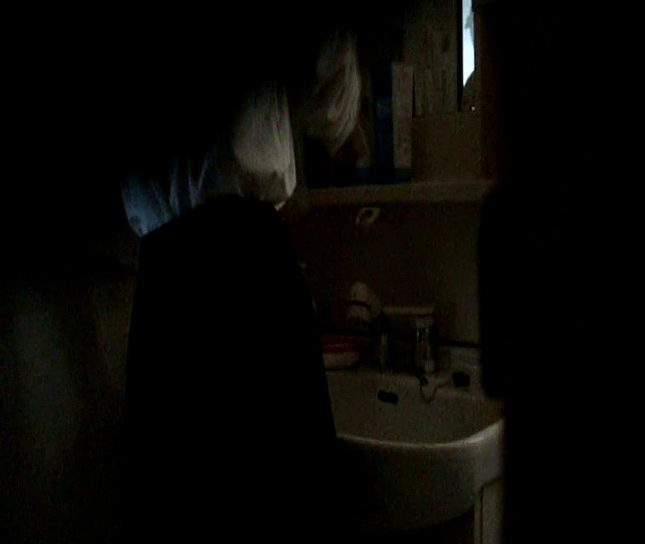 二人とも育てた甲斐がありました… vol.05 まどかが洗顔後にブラを洗濯 HなOL | 0  98pic 29