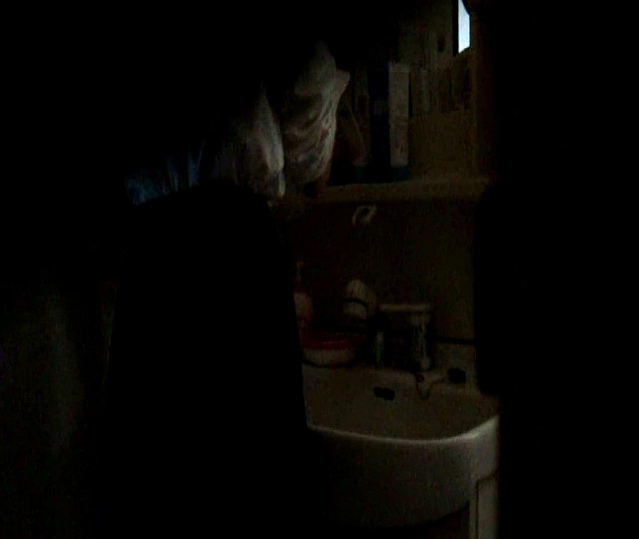 二人とも育てた甲斐がありました… vol.05 まどかが洗顔後にブラを洗濯 HなOL | 0  98pic 30