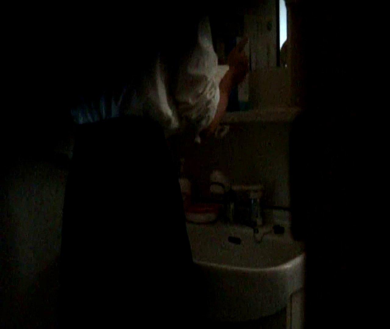 二人とも育てた甲斐がありました… vol.05 まどかが洗顔後にブラを洗濯 HなOL | 0  98pic 32