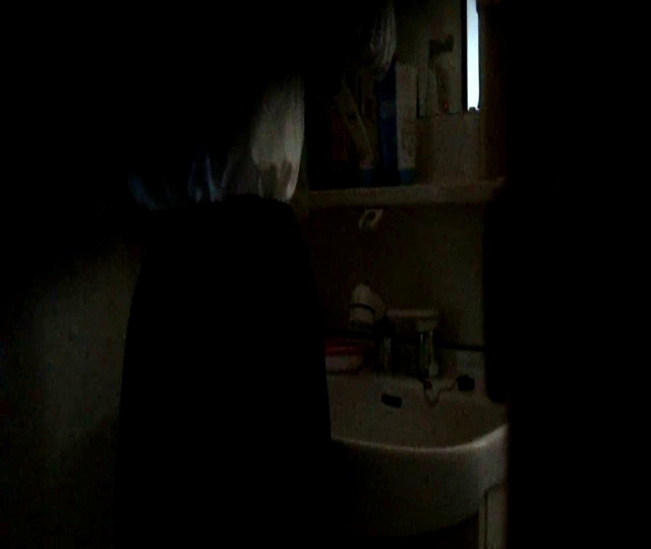 二人とも育てた甲斐がありました… vol.05 まどかが洗顔後にブラを洗濯 HなOL | 0  98pic 34