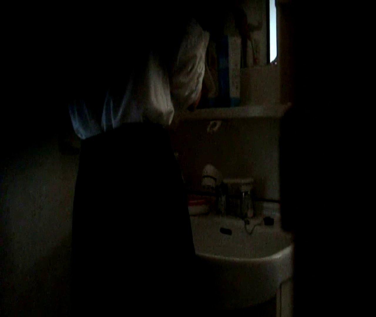 二人とも育てた甲斐がありました… vol.05 まどかが洗顔後にブラを洗濯 HなOL | 0  98pic 36
