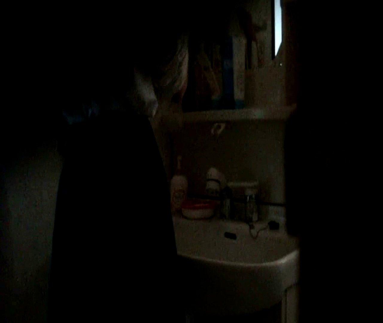 二人とも育てた甲斐がありました… vol.05 まどかが洗顔後にブラを洗濯 HなOL | 0  98pic 37