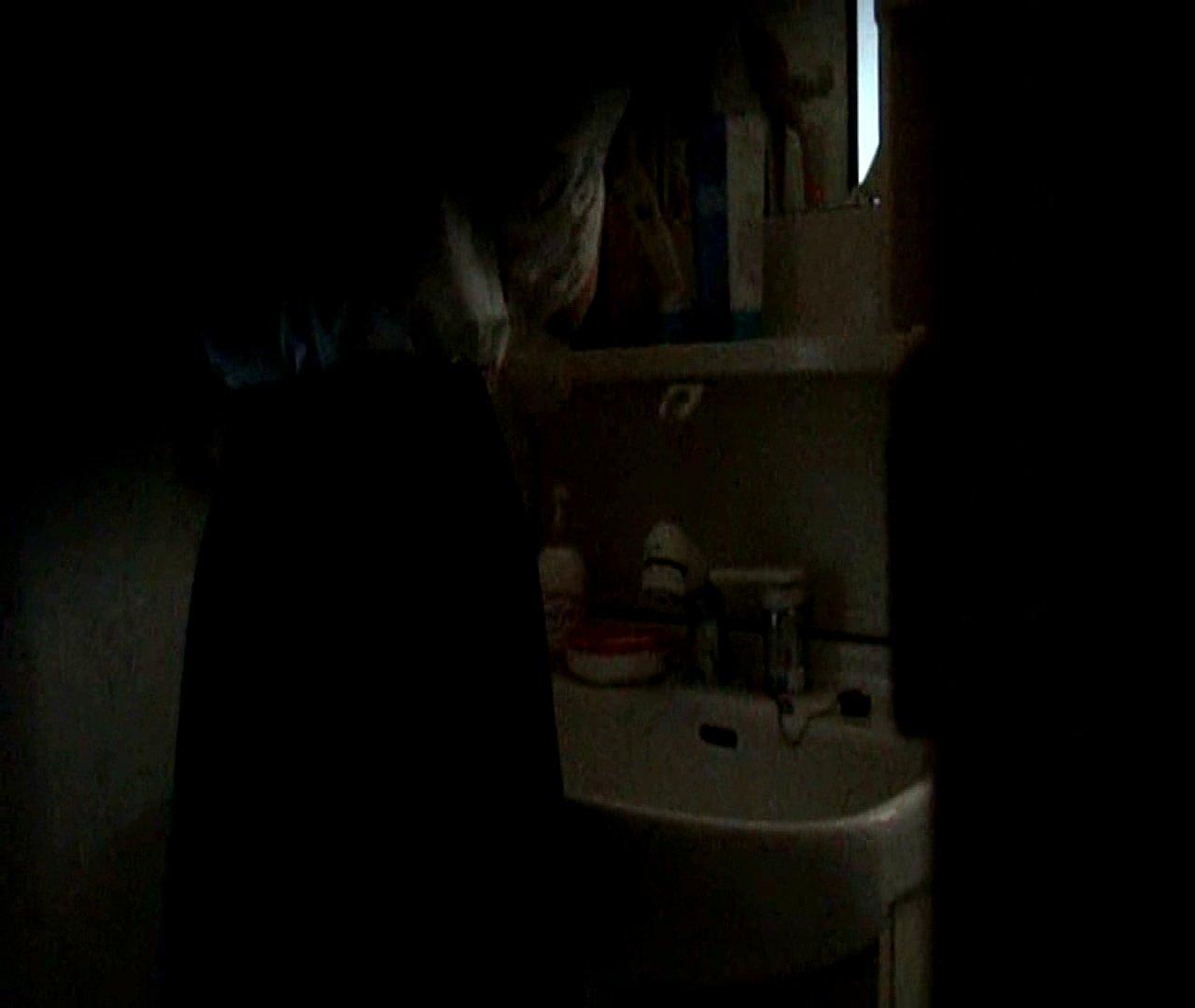 二人とも育てた甲斐がありました… vol.05 まどかが洗顔後にブラを洗濯 HなOL | 0  98pic 38