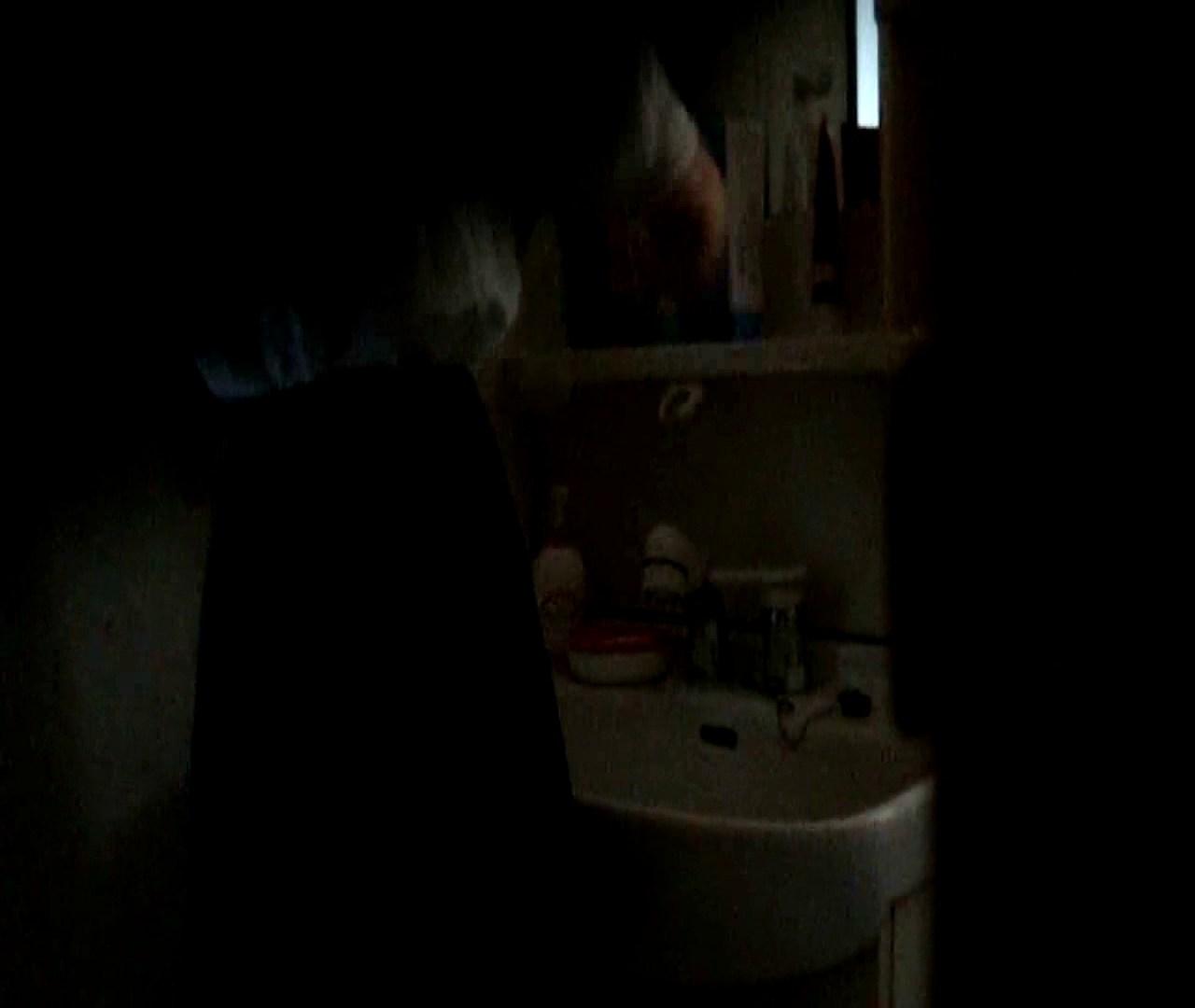 二人とも育てた甲斐がありました… vol.05 まどかが洗顔後にブラを洗濯 HなOL | 0  98pic 41