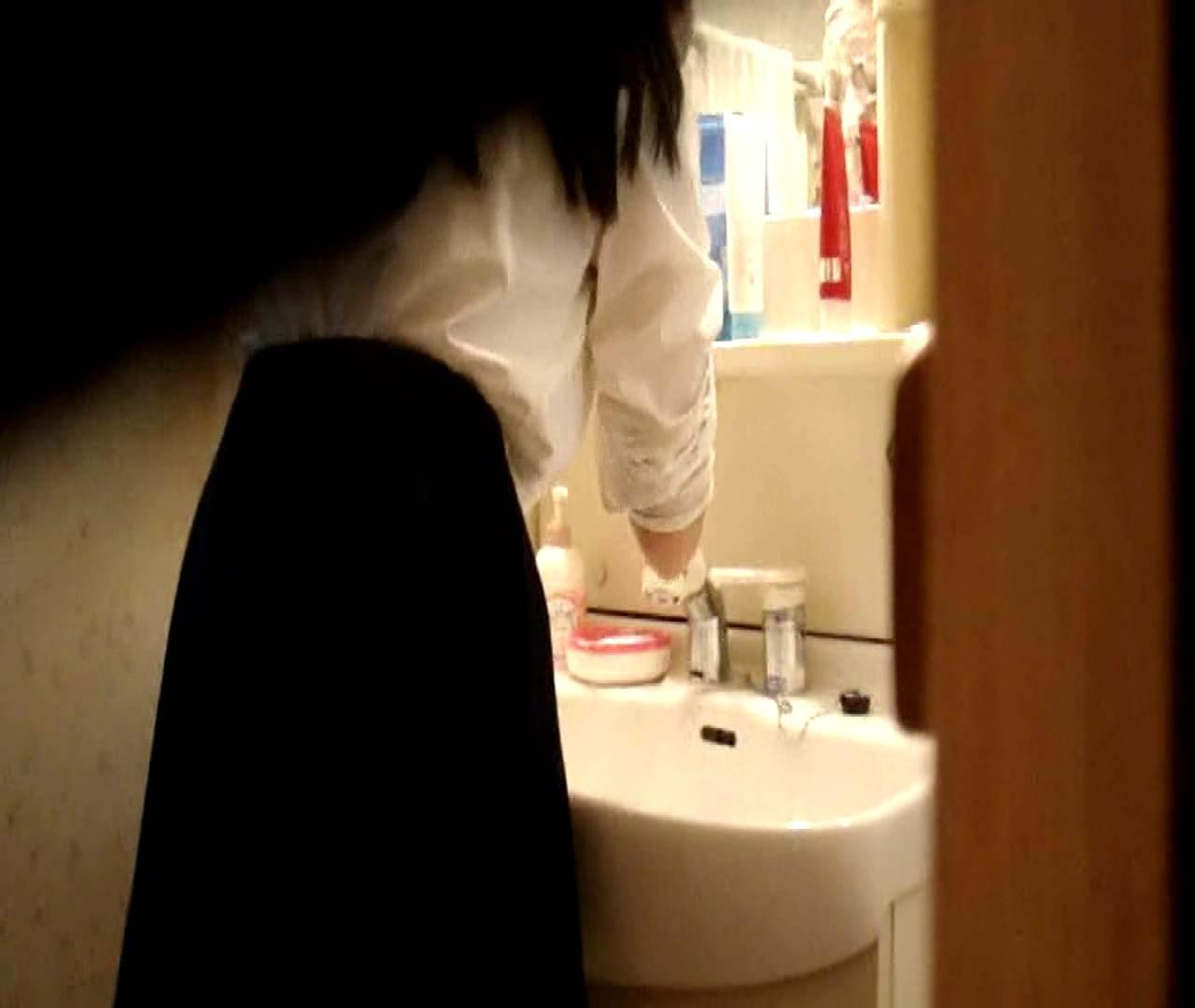 二人とも育てた甲斐がありました… vol.05 まどかが洗顔後にブラを洗濯 HなOL | 0  98pic 50