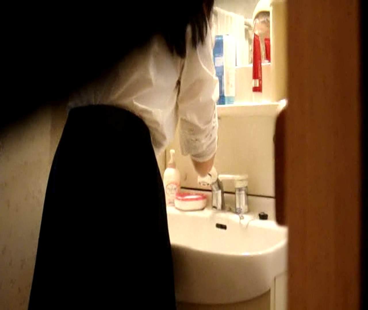 二人とも育てた甲斐がありました… vol.05 まどかが洗顔後にブラを洗濯 HなOL | 0  98pic 51
