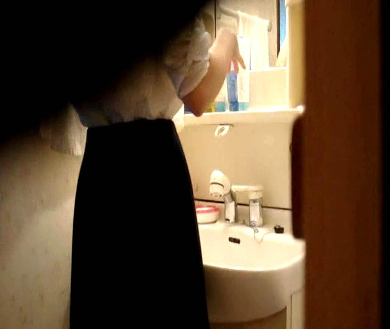 二人とも育てた甲斐がありました… vol.05 まどかが洗顔後にブラを洗濯 HなOL | 0  98pic 56