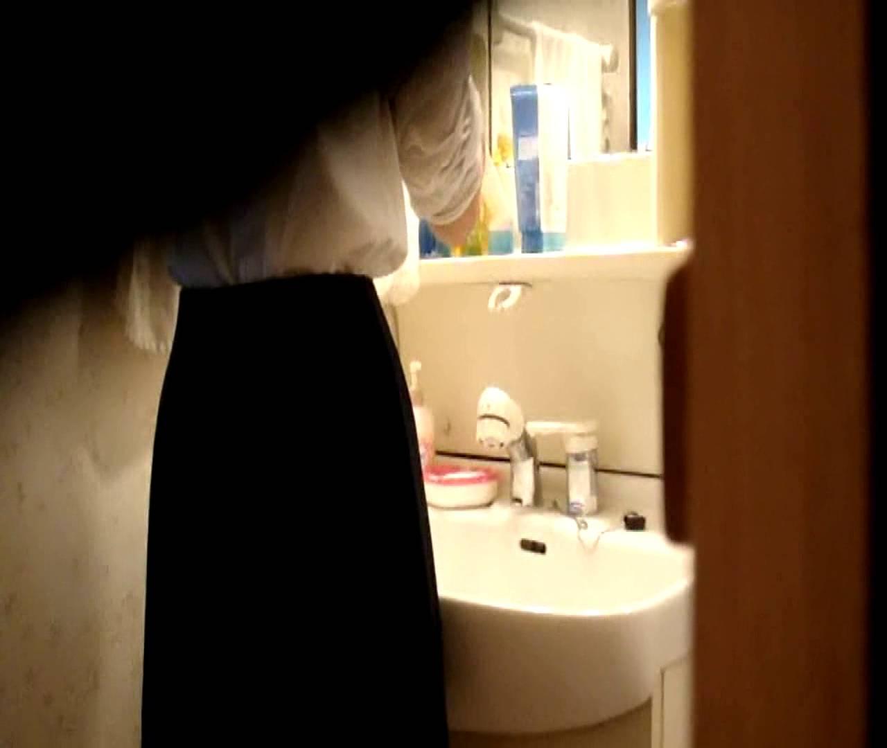 二人とも育てた甲斐がありました… vol.05 まどかが洗顔後にブラを洗濯 HなOL | 0  98pic 59